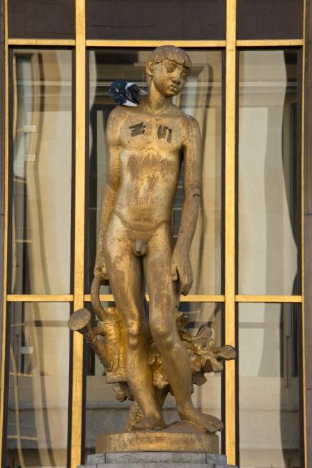 Paris, Palais de Chaillot, Parvis des droits de l'Homme, COUTURIER, Robert : Les Jardins